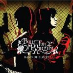 Hand Of Blood (08/22/2005)